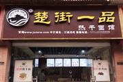公交站旁小吃店快餐店餐饮店转让