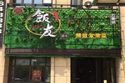 香樟路民政学院附近中西餐厅转让