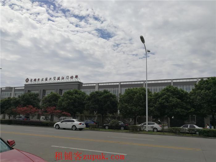 温江区 大学城 盈利宾馆转让