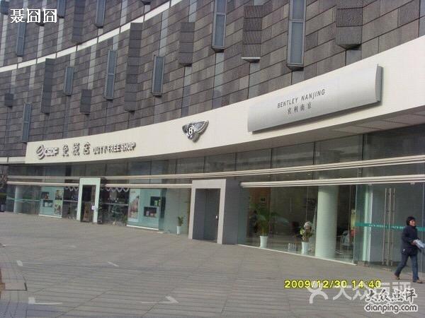 南京绿地广场商务楼一楼旺铺出租
