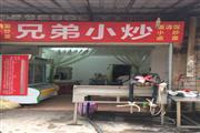 汉阳孟家铺餐馆低价急转