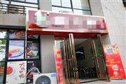 武大科技园餐饮店优转