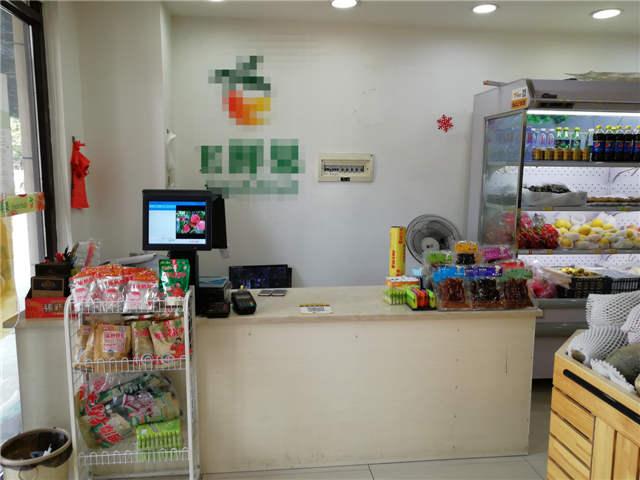 岳麓区商铺转让70平方适合餐饮水果店