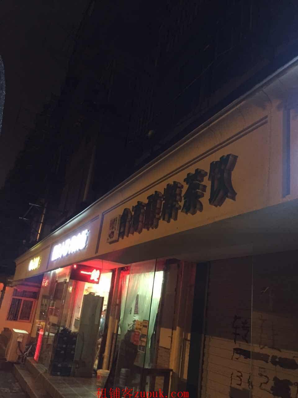 南京山西路人和街门面出租