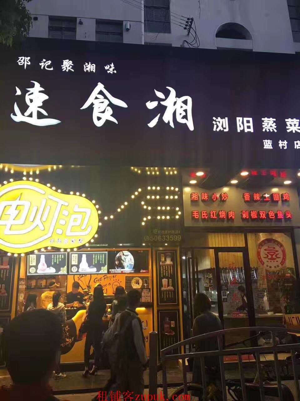 漕宝路沿街1楼旺铺 炒饭蒸菜小吃轻餐 执照齐全