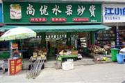 大型成熟小区90㎡水果零食店转让!