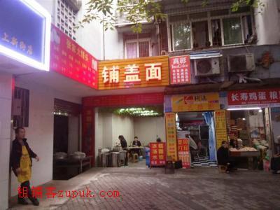 海棠溪新街70㎡餐饮旺铺低价转让