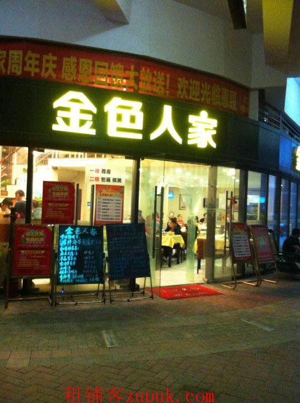 10万人商业街餐饮店铺8.8万急转