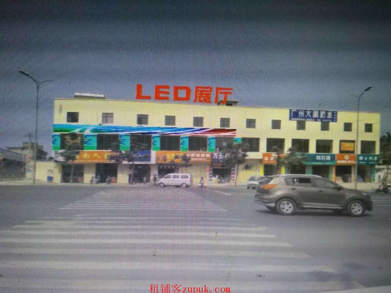 秀英临街350平方灯具店转让