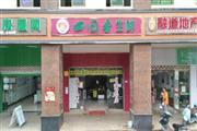 高档小区金碧文华68㎡生鲜店转让