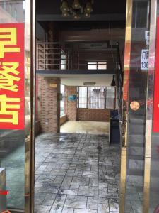 湘绣城90㎡餐饮转让(可转租)
