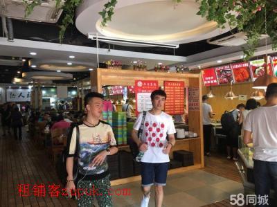 大坪商业街600㎡快餐店旺铺转让(可分租)