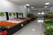 超市货架蔬菜水果货架收银设备