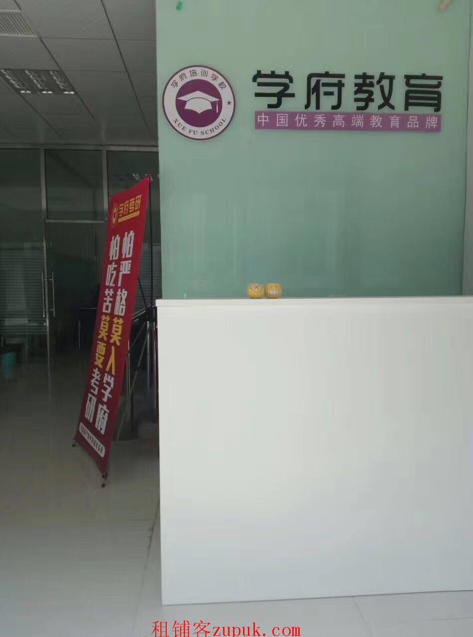 天津师范大学南门商业街旺铺出租转让