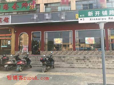 新开铺钢材市场门口300㎡中式餐厅转让
