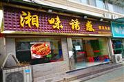 汉阳桃花岛城市花园特色餐饮店优