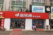 江宁万达广场东北,上元大街底商火爆出租! 门面如图,面对大街