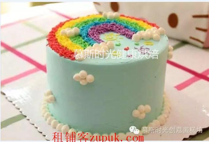 慕斯时光蛋糕