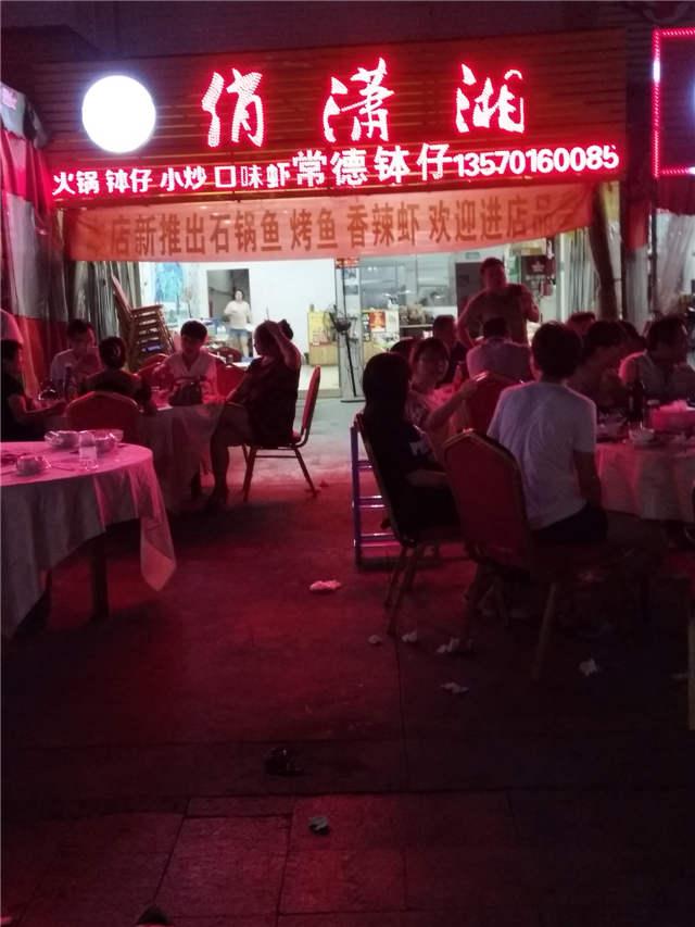 虎门大宁村――有夜宵店转让