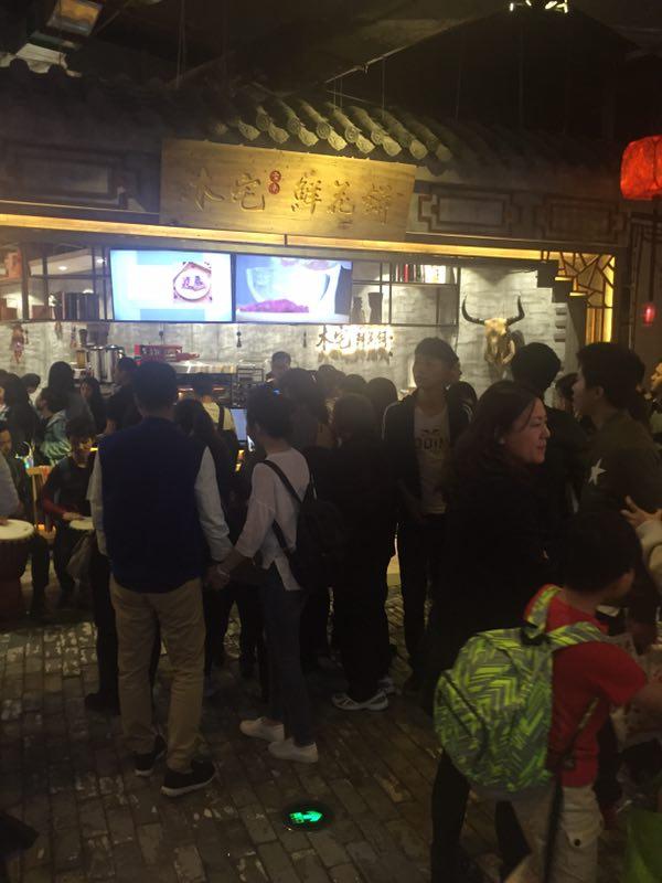 广州天河区时尚天河商业广场寻马街旺铺转让
