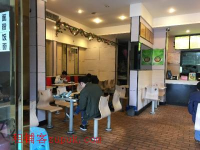 渝北太湖西路107平盈利餐馆转让