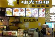 大型购物广场美食层7㎡小吃店转让(可空转)