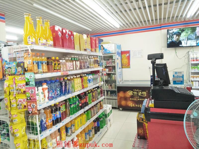 成华区 小区门口 超市便利店 急转!