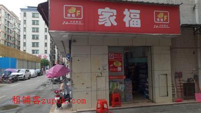 福永大型住宅区双门头便利店转让