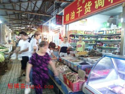 大型农贸市场23㎡干货店优价转让