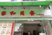 大型花园 城中村双门头饭店小吃饺子馆转让