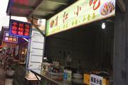 大学城仕林街小吃店出租