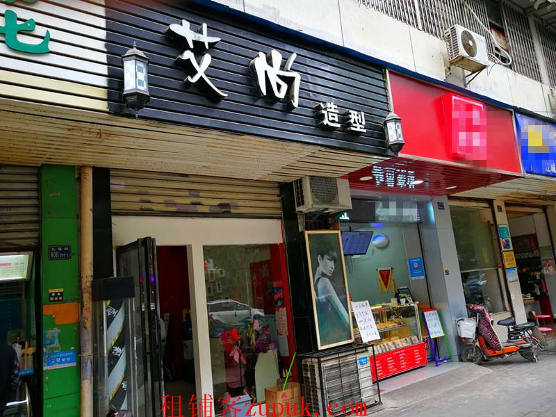 武胜路商业街临街美容美发奶茶店转让