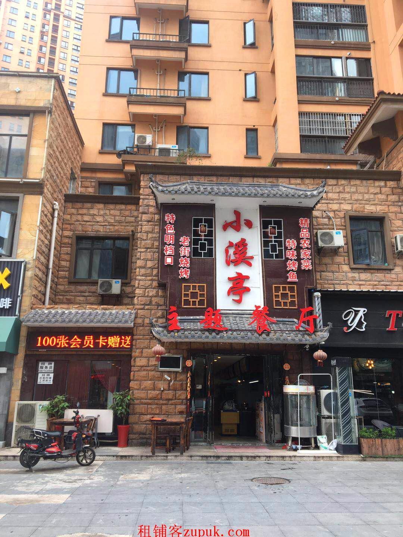龙阳一号知名特色中餐厅转让