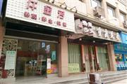 汉阳大道住宅临街两层空转