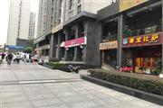 商业街公交车站140㎡旺铺转让(可空转)