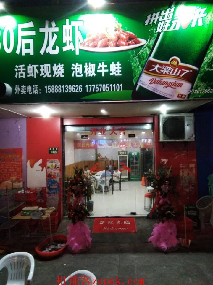 江东颐高旁边转让街边店面或者寻找厨师合伙人