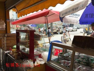 (1.5万急转) 武警医院旁包子铺小吃店转让