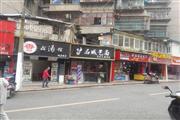 城基路69平餐饮店低价急转
