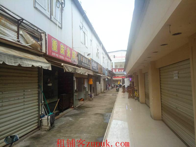 商学院商业街小吃店转让(没有转让费)
