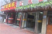 市中心繁华地段写字楼旁90㎡餐饮店转让