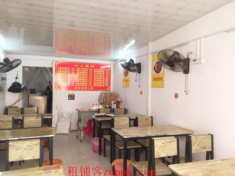 武昌工学院餐饮店转让