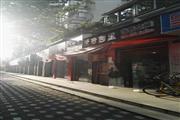 出租杨浦控江路附近临街门面,可短租