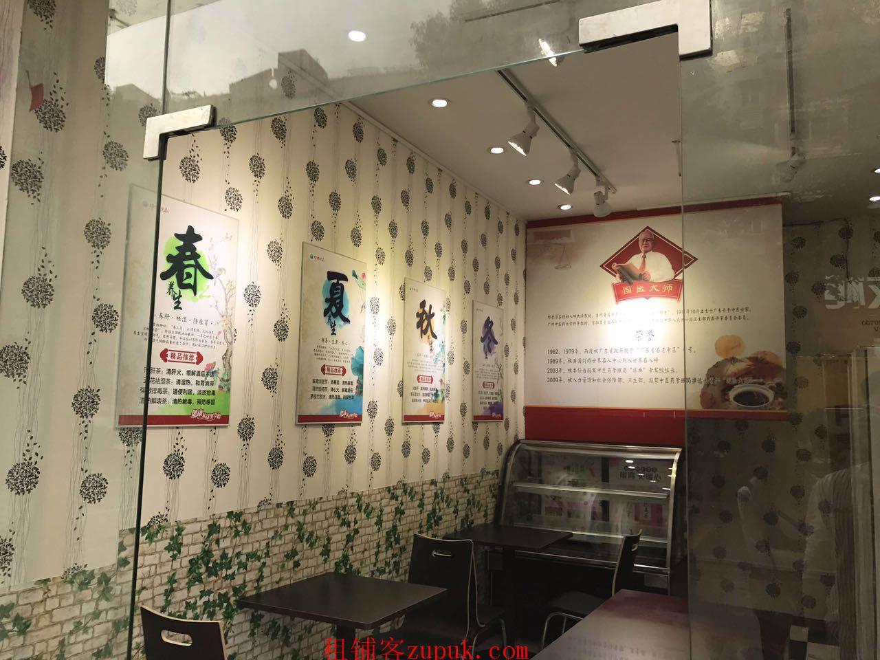 荔湾芳村商业广场一楼15平米凉茶店转让