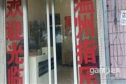 无转让费,房东一手店面,临街门面40平米青浦华新镇马阳
