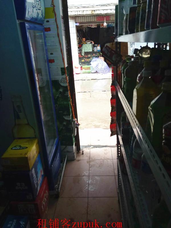十年老店超市急转