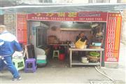 沙河街10平外卖店白菜价急转