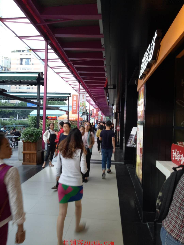 番禺市桥地铁口附近饮品店转让
