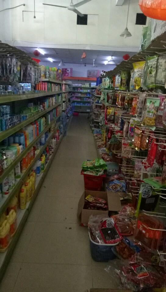 急转盈利超市