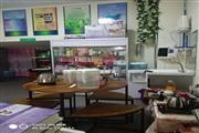 广州市天河区黄村康安纳米汗蒸养生店