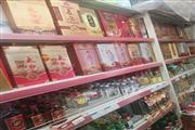 营业中绝对盈利小超市转让!